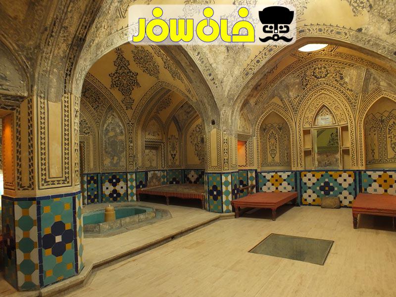 حمام فین کاشان|خان سفر آژانس مسافرتی غزال پرواز اصفهان