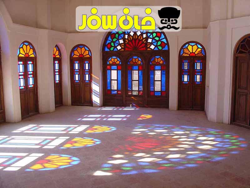 خانه طباطبایی کاشان خان سفر آژانس مسافرتی غزال پزواز اصفهان