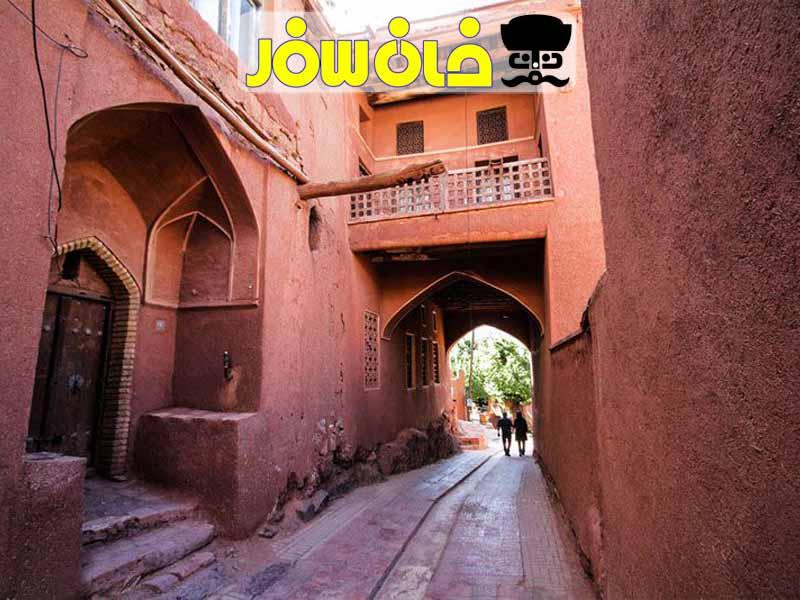 روستای ابیانه کاشان|خان سفر آژانس مسافرتی غزال پرواز اصفهان