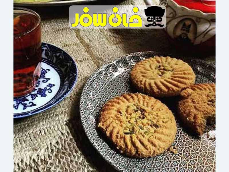 سوغات کاشان |آژانس مسافرتی غزال پرواز اصفهان