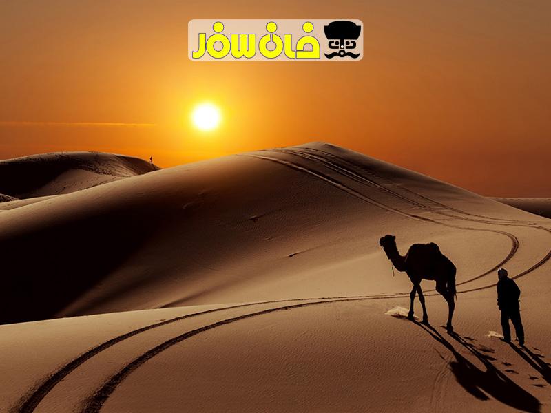 کویر-مصر-اصفهان-ایران | خان سفر آژانس مسافرتی غرال پرواز