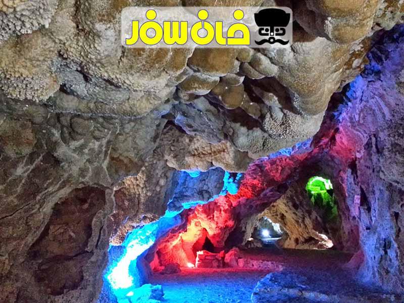 غار چال نخجیر خان سفر آژانس مسافرتی غزال پرواز اصفهان