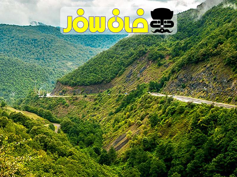 زیباترین جاده های ایران کدامند؟ | خان سفر آژانس مسافرتی غزال پرواز اصفهان