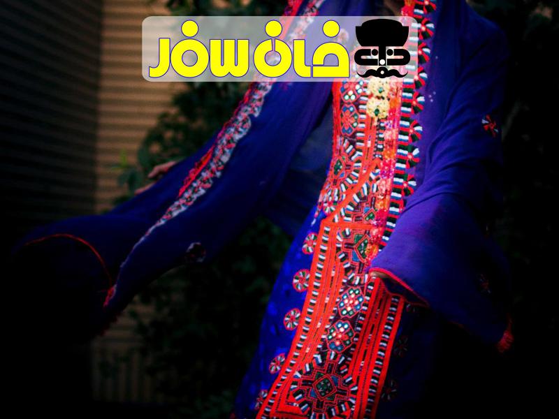 صنایع دستی چابهار | خان سفر آژانس مسافرتی غزال پرواز اصفهان