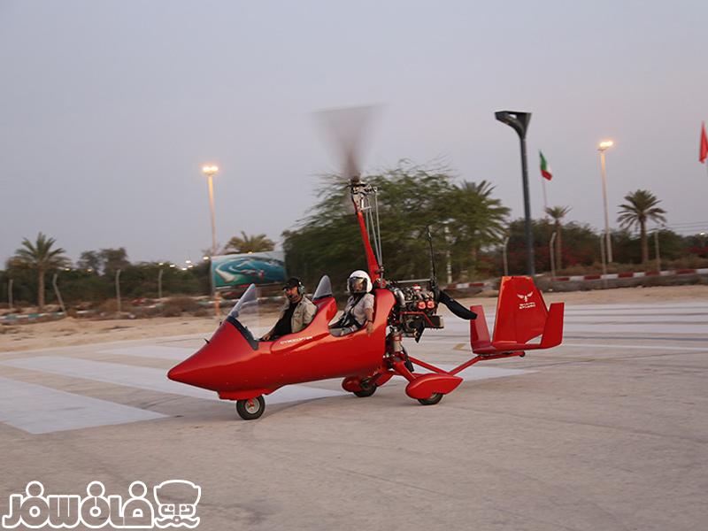 یک پرواز هیجان انگیز با جایروکوپتر در کیش