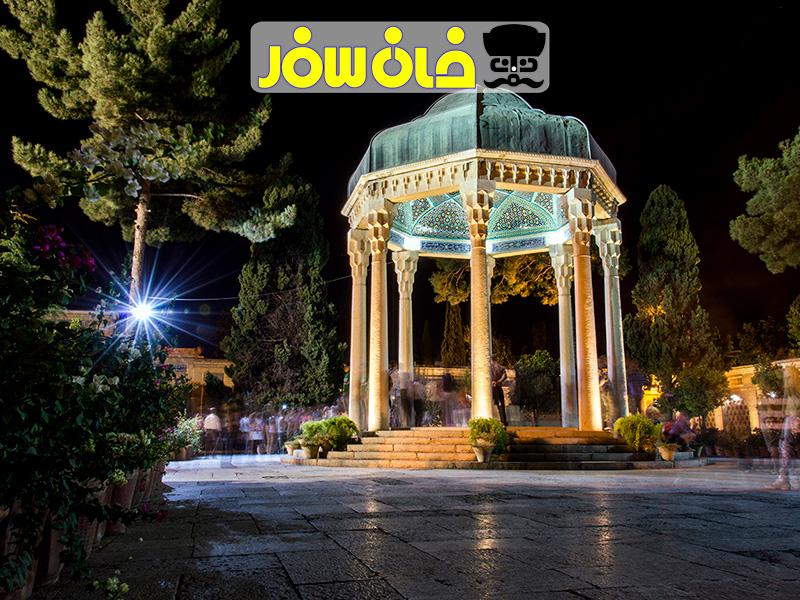تفریحات شبانه در شیراز | خان سفر آژانس مسافرتی غزال پرواز اصفهان