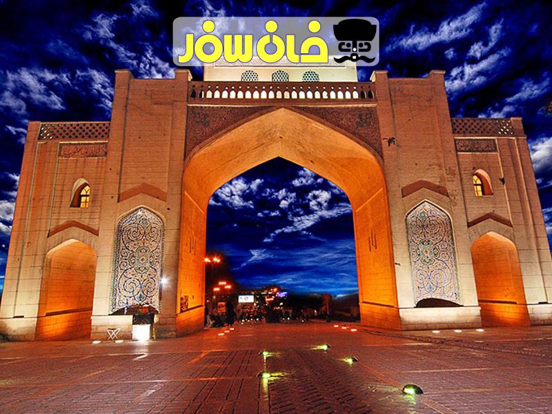 تور ۲/۵روزه شیراز | خان سفر آژانس مسافرتی غزال پرواز اصفهان