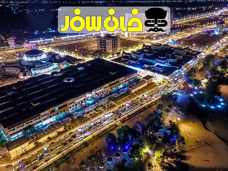 منطقه آزاد چیست و مناطق آزاد ایران کدام است؟ | خان سفر آژانس مسافرتی غزال پرواز اصفهان