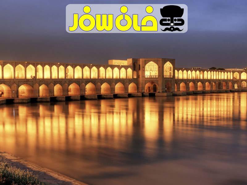 جاذبه های گردشگری ایران | خان سفر آژانس مسافرتی غزال پرواز اصفهان