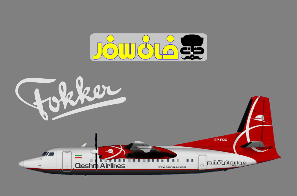 هواپیمای فوکر 50
