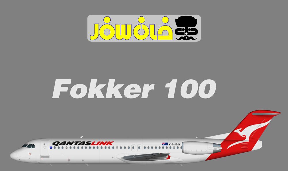 هوپیمای فوکر100 airplane Fokker100