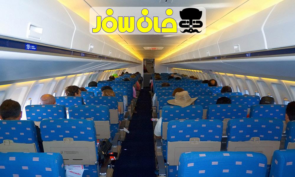 نمای داخلی هواپیمای فوکر