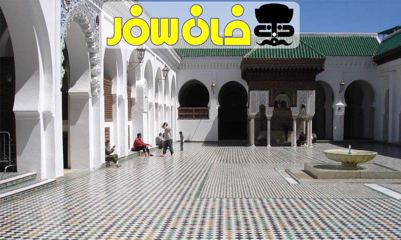 قدیمی ترین کتابخانه دنیا در شهر فاس، مراکش khan safar ghazal parvazخان سفر غزال پرواز