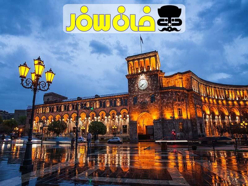تور ایروان نوروز 98 | تورهای ایروان نوروزی | خان سفر آژانس مسافرتی غزال پرواز اصفهان