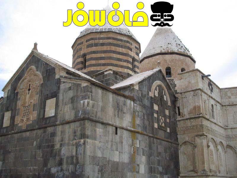 قره کلیسا در چالدران ( Thaddeus Monastery Maku)