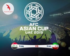 تور 4 روزه ویژه جام ملت های آسیا 2019 ایران عراق با پرواز ایر عربیا