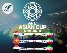 تور 12 روزه ویژه جام ملت های آسیا 2019 ایران یمن ایران ویتنام و ایران عراق با پرواز ماهان