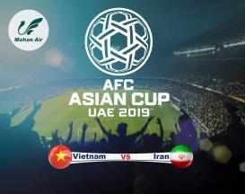 تور 4 روزه ویژه جام ملت های آسیا 2019 ایران ویتنام با پرواز ماهان