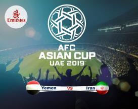 تور 4 روزه ویژه جام ملت های آسیا 2019 ایران یمن با پروازلوکس امارات