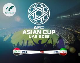 تور 4 روزه ویژه جام ملت های آسیا 2019 ایران عراق با پرواز ماهان