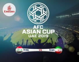 تور 4 روزه ویژه جام ملت های آسیا 2019 ایران عراق با پرواز لوکس امارات