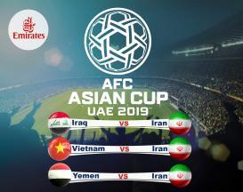 تور 12 روزه ویژه جام ملت های آسیا 2019 ایران یمن ایران ویتنام و ایران عراق با پرواز لوکس امارات