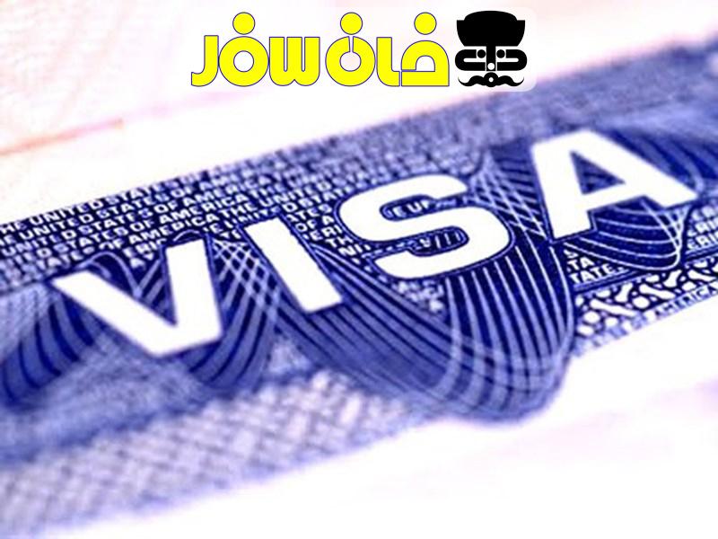 همه چیز درباره ویزا و نحوه صدور ویزا
