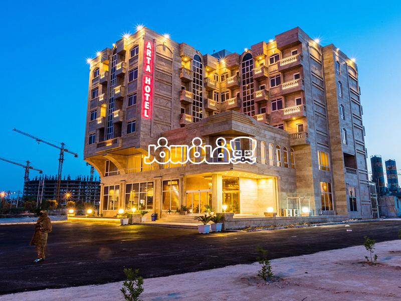 هتل آرتا قشم | Arta hotel