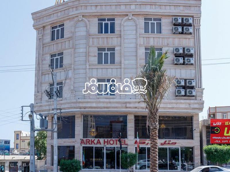 هتل آرکا قشم | Arka hotel