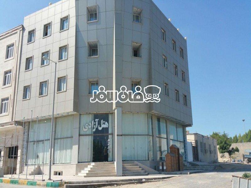 هتل آزادی قشم | Azadi Hotel