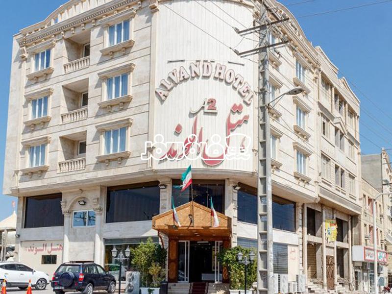 هتل الوند2 قشم | Alvand Hotel