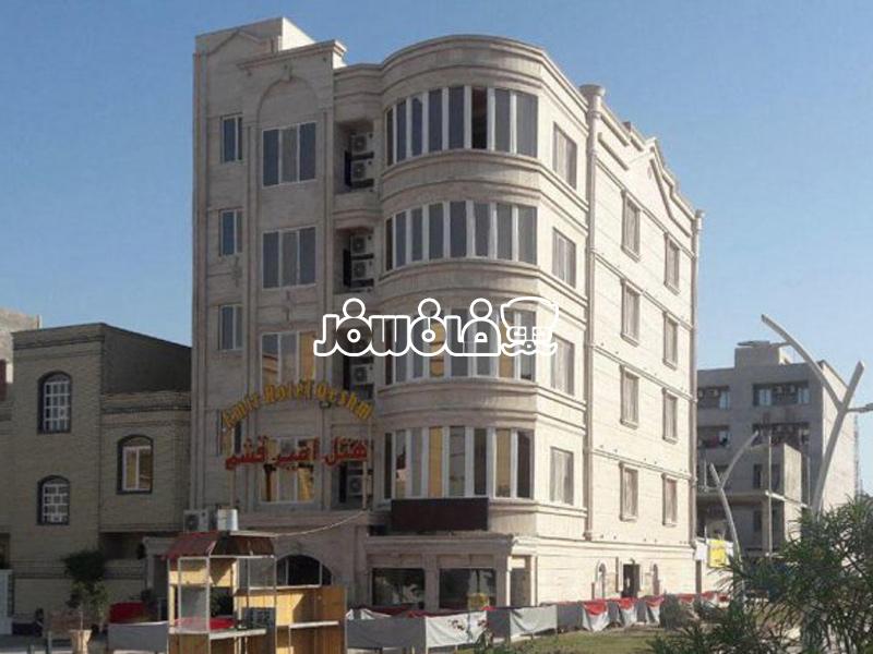 هتل امیر قشم | Amir Hotel