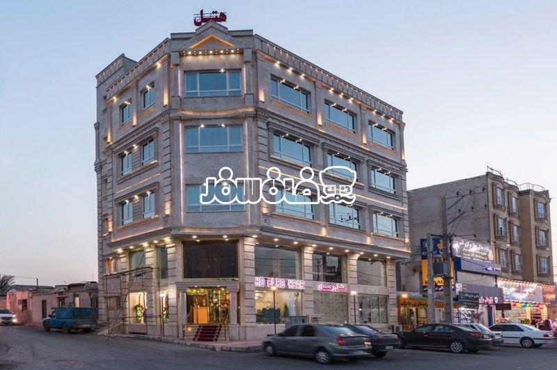 هتل رخسار قشم | Rokhsar hotel