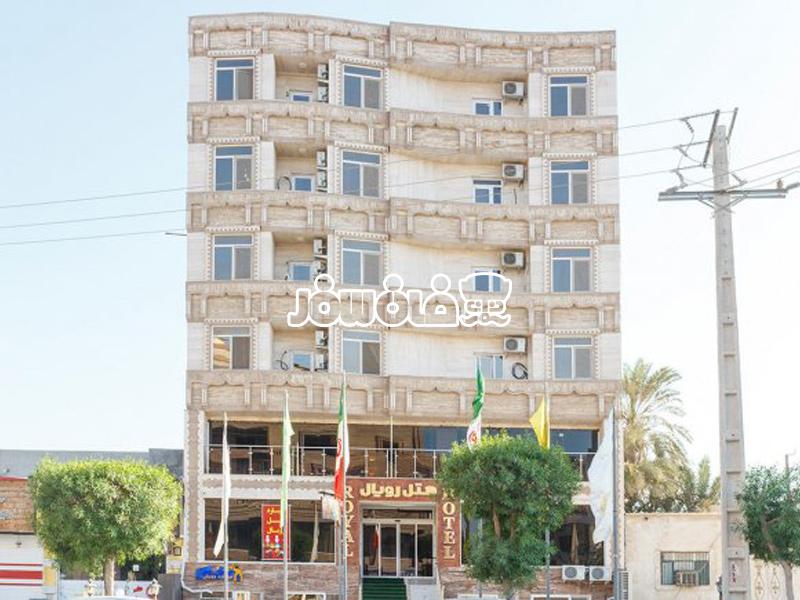 هتل رویال قشم | Royal Hotel