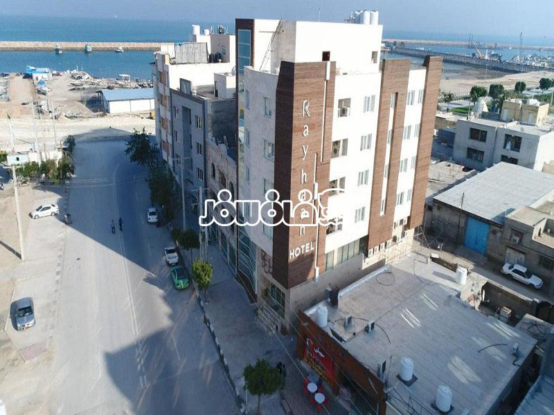 هتل ریحان قشم | Rayhaan Hotel