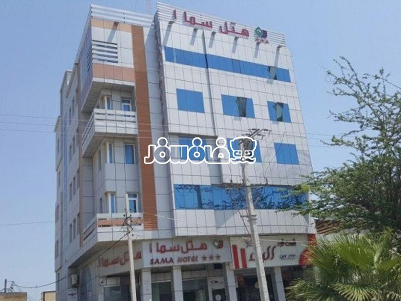 هتل سما 1 قشم | Sama Hotel