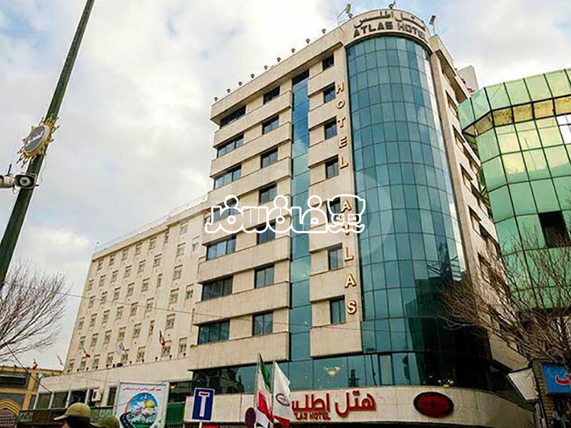 هتل اطلس مشهد | Atlas Hotel