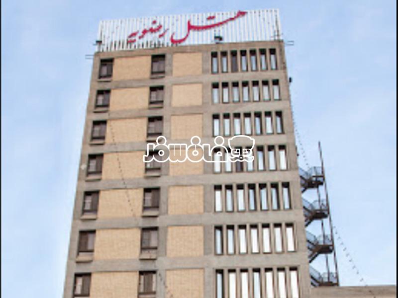هتل رضویه مشهد | Razavi Hotel
