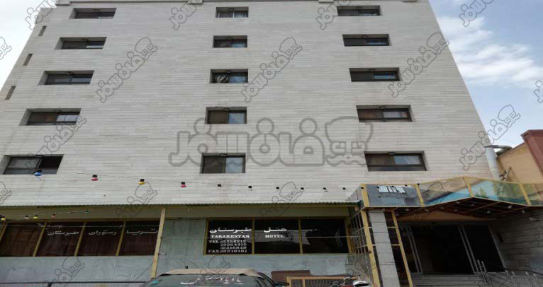 هتل طبرستان مشهد | Tabarestan Hotel