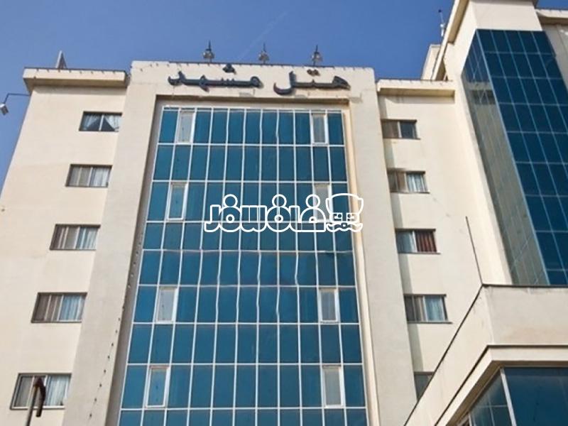 هتل مشهد مشهد | Mashhad Hotel