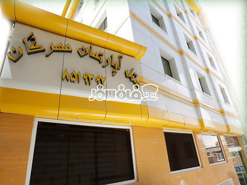 هتل مهرگان مشهد | Mehregan Hotel