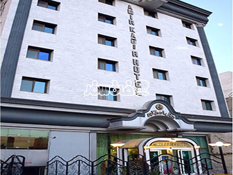 هتل امیرکبیر | Amir Kabir Hotel
