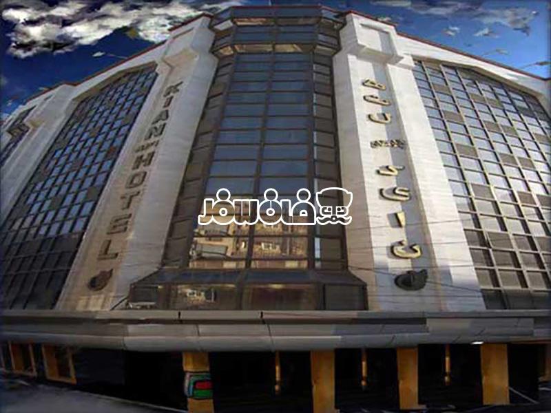 هتل کیان مشهد | Kian Hotel