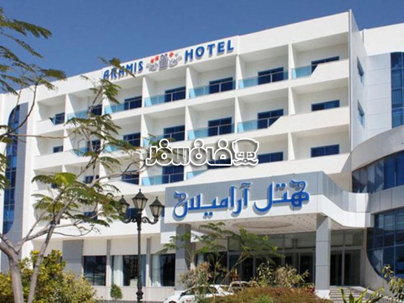 هتل آرامیس کیش | Aramis Hotel