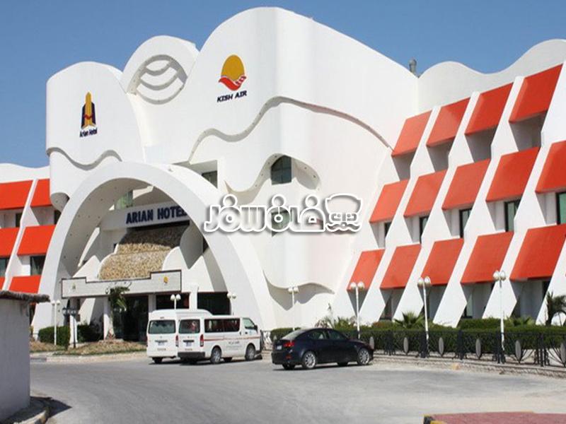 هتل آریان کیش | Arian Hotel