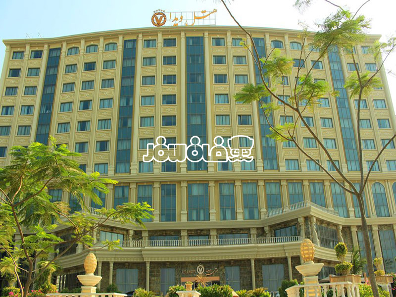 هتل ویدا کیش | vida hotel