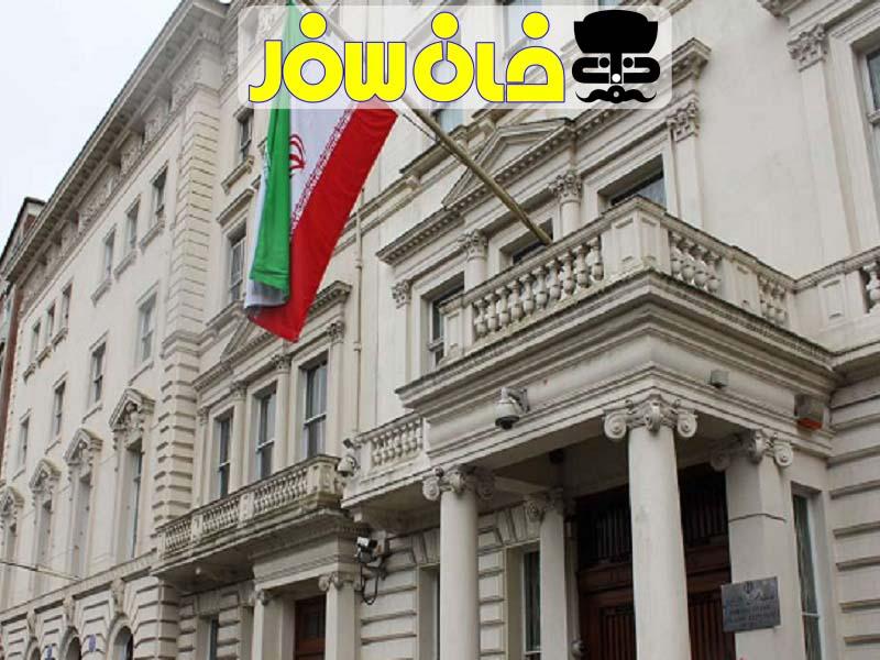آدرس و تلفن سفارتخانه ها در ایران