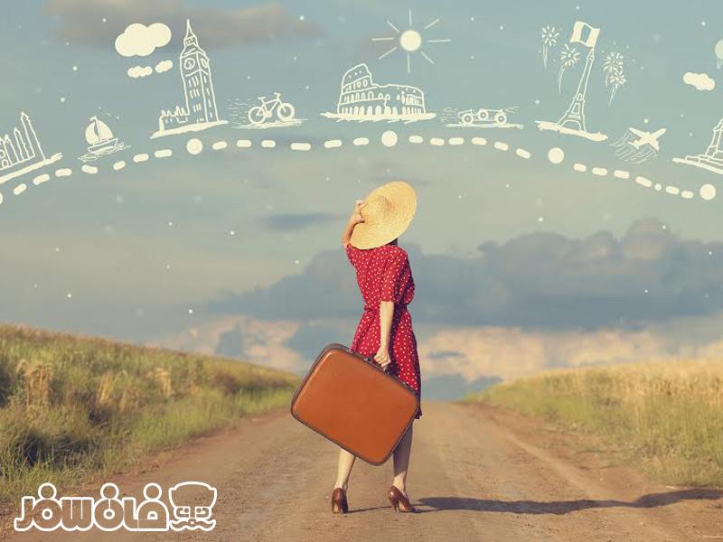 چطور تنها سفر کنیم و از آن لذت ببریم؟