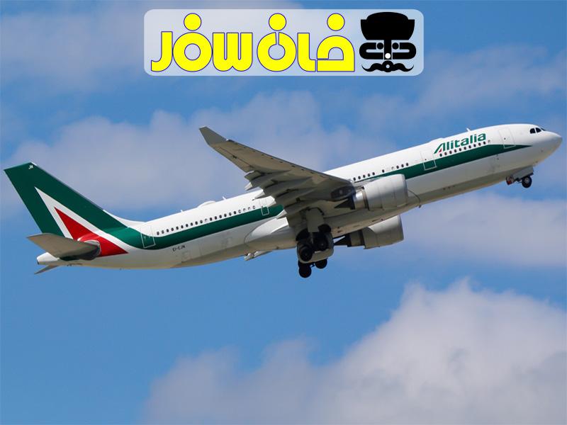 معرفی شرکت هواپیمایی آلیتالیا (Alitalia)