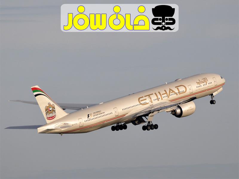 معرفی شرکت هواپیمایی اتحاد (Etihad Airways)
